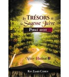 Les trésors de la Sagesse Juive - Pirké Avot 2 vl