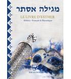 Meguilat Esther - Le livre d'Esther Hébreu Français et Phonétique