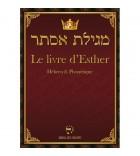 Meguilat Esther - Le livre d'Esther Hébreu et Phonétique