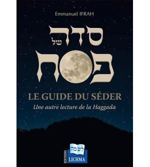 Le Guide du Seder