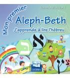 Mon premier Aleph-Beth