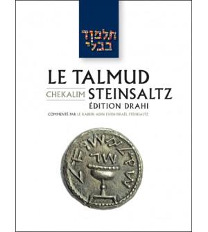 Chekalim - Le Talmud Steinsaltz (couleur)