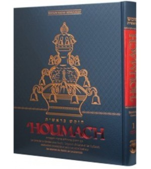Houmach Berechit / Genèse Kehot
