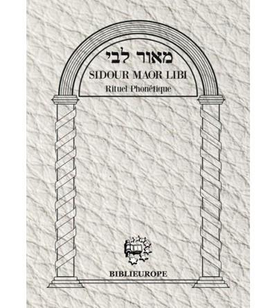 Sidour Maor Libi