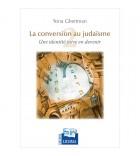 La conversion au Judaïsme