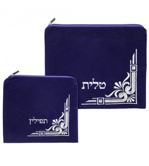 Pochettes Talit et Tefilin - Velour bleu