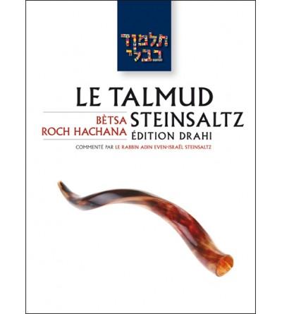 Betsa - Roch Hachana - Le Talmud Steinsaltz T11 (couleur)