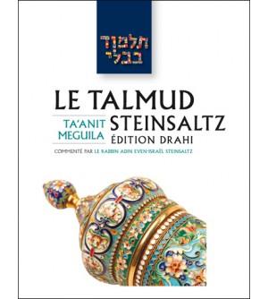Taanit - Meguila - Le Talmud Steinsaltz T12 (couleur)