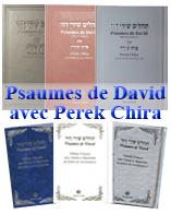 Psaumes avec Perek Chira