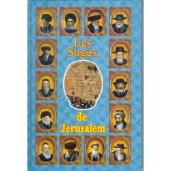 Les Sages de Jérusalem