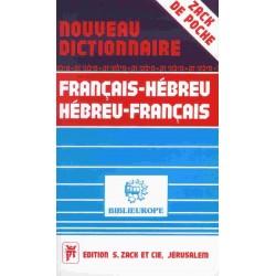 Nouveau dictionnaire - Français / Hébreu - Hébreu / Français