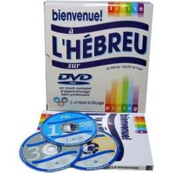 Bienvenue à l'Hébreu sur DVD