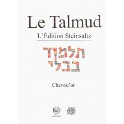 Chevou'ot - Talmud Steinsaltz