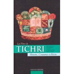 Les fêtes de Tichri