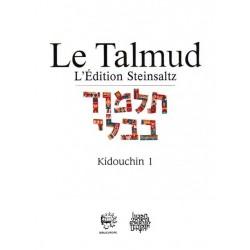 Kidouchin 1 - Talmud Steinsaltz