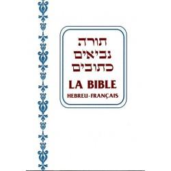 LA BIBLE  HEBREU-FRANCAIS