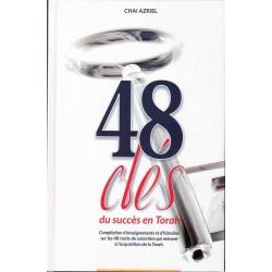 48 clés du succès en Torah