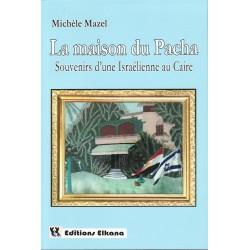 La maison du Pacha