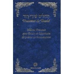 Psaumes de David - Hébreu Français bleu