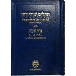 Psaumes de David avec Perek Chira bleu