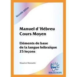 Manuel d'hébreu. Cours moyen + CD