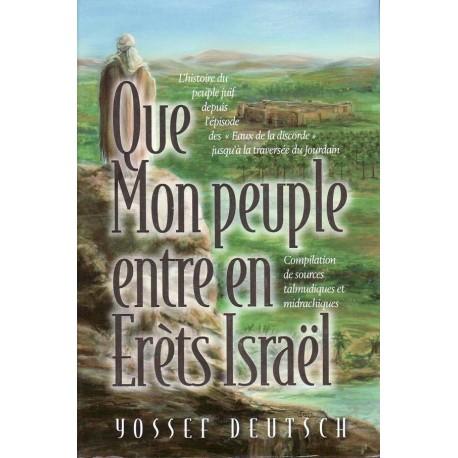 Que mon peuple entre en Erets Israel