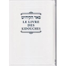 Le livre des kidouches