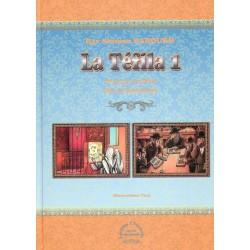 La Téfila vol.1 - Lois et coutumes