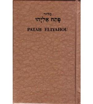 Sidour Patah Elyahou Poche de luxe