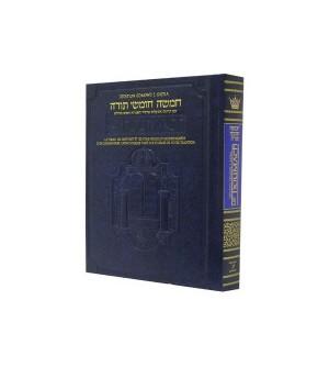 Le Houmach Artscroll - Torah, Haftarot et les 5 Meguilot