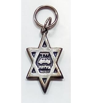 Porte clé étoile de David - Bonne route