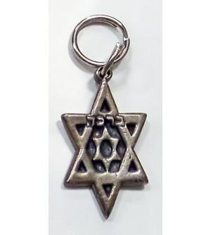 Porte clés étoile de David - Brakha
