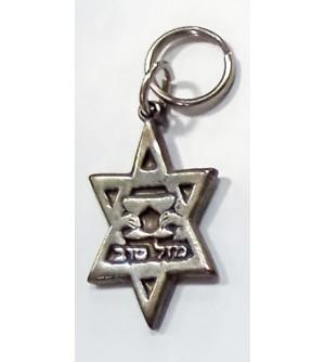 Porte clés étoile de David - Mazal Tov