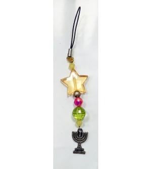 Porte clés pendentif avec Menorah