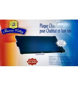 Plaque chauffante pour Chabbat et Yom Tov