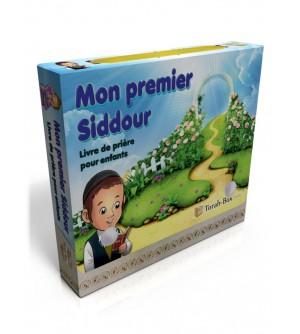 Mon premier Siddour - Livre de prière pour enfant