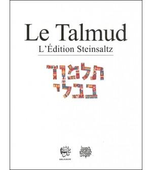Pessa'him 1 - Talmud Steinsaltz