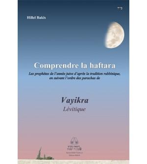 Comprendre la Haftara - Vayikra / Lévitique