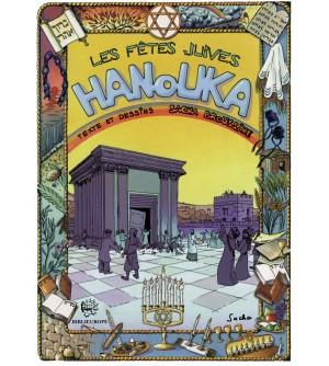Les fêtes juives - Hanouka BD