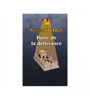 Sidour Tefilah Porte de la Délivrance - Traduit mot-à-mot et phonétique (poche)