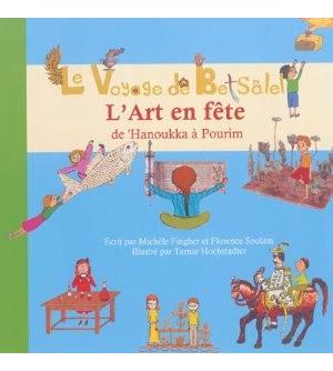 Le Voyage de Betsalel - L'Art en fête (Tome 2) : de 'Hanoukka à Pourim