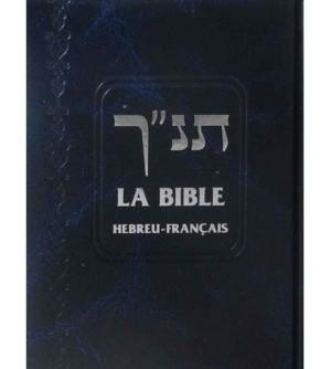 La Bible Hébreu Francais Gallia