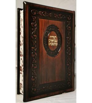 Tanakh La Bible Hébreu Francais Luxe