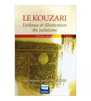 Le Kouzari : défense et illustration du judaïsme