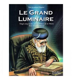 Le Grand Luminaire - Ovadia Yossef