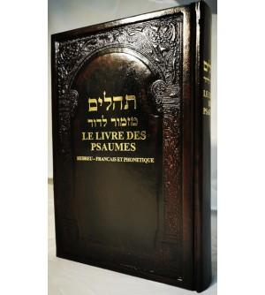 Le livre des Psaumes - Luxe cuir