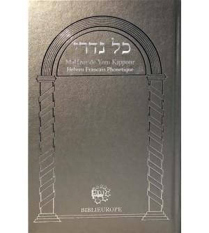 Mahzor de Kippour - Kol Nidré hébreu francais et phonétique argent