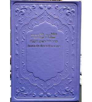 Seder de Roch Hachana violet