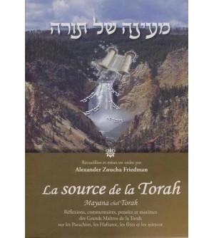 La Source de la Torah (Mayana chel Torah) - coffret 2 vols
