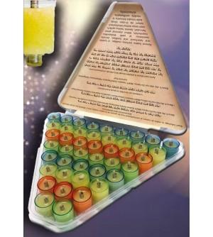 Fioles d'huile d'Olive gélifié Couleur - Medium